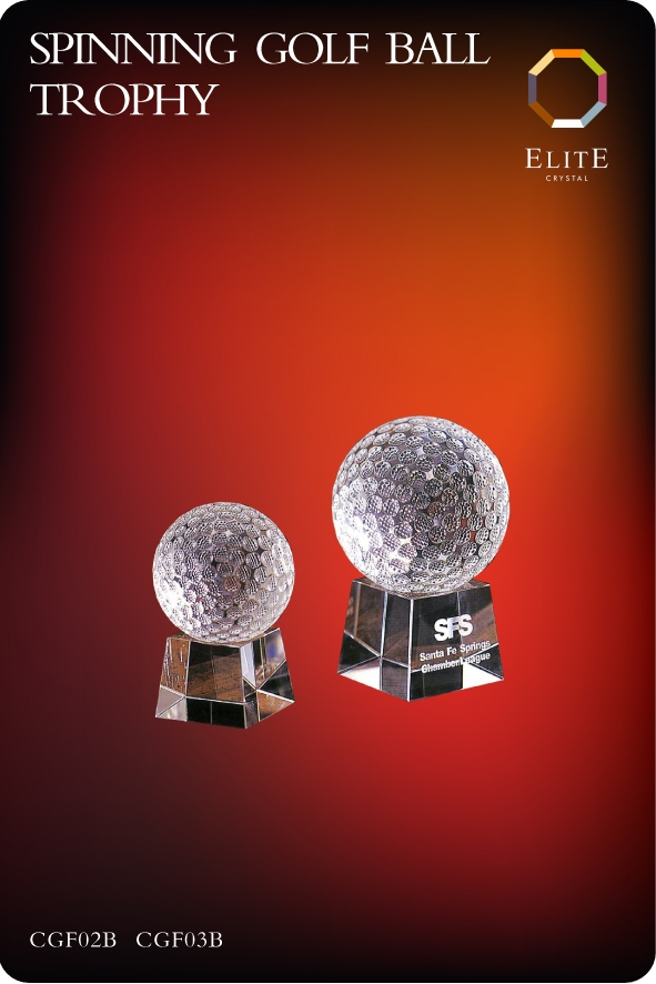 SPINNING GOLF BALL TROPHY - CGF02B, CGF03B